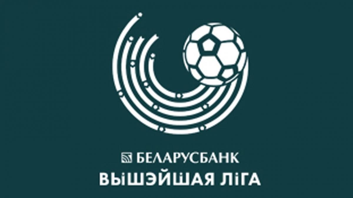 Котировки букмекеров на матчи высшей лиги Белоруссии