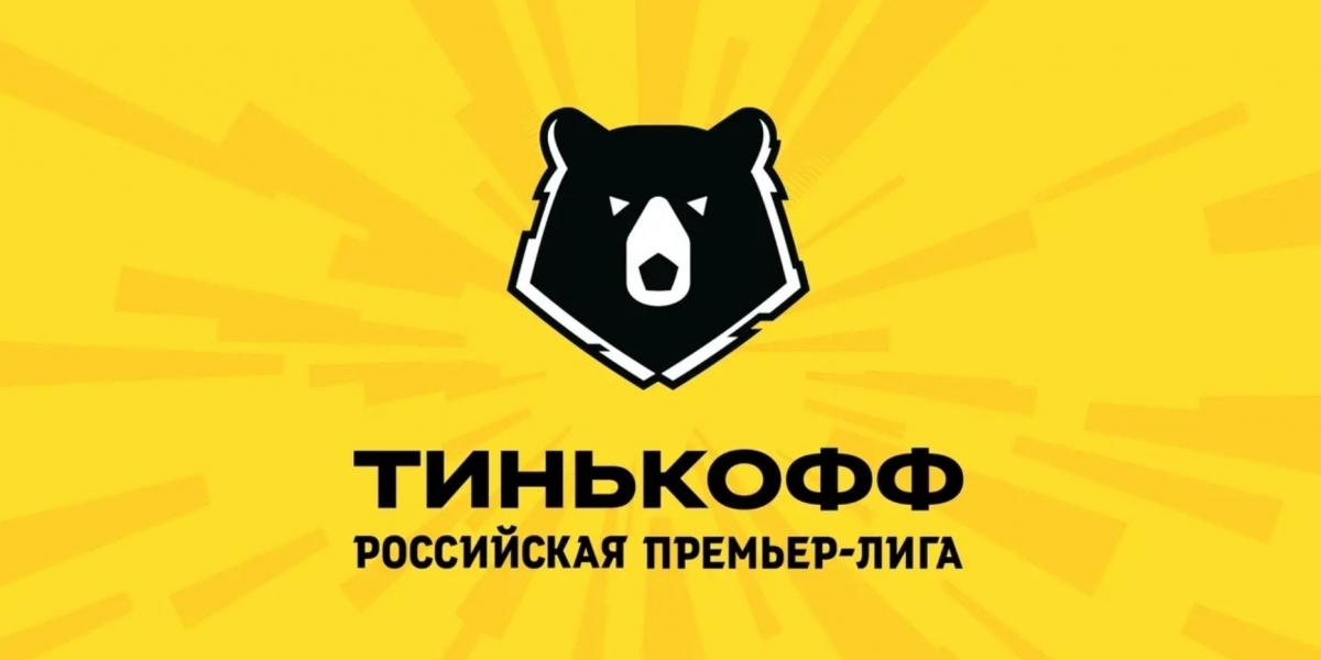 «Ростов» - «Краснодар». Прогноз на матч РПЛ